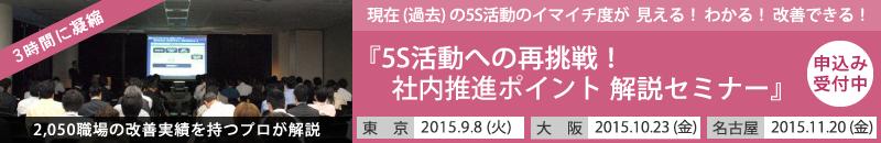 csc_seminar_banner4a