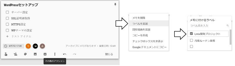 プロジェクトの選択画面事例
