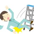 職場の労働安全衛生の基礎知識と取り組みポイント